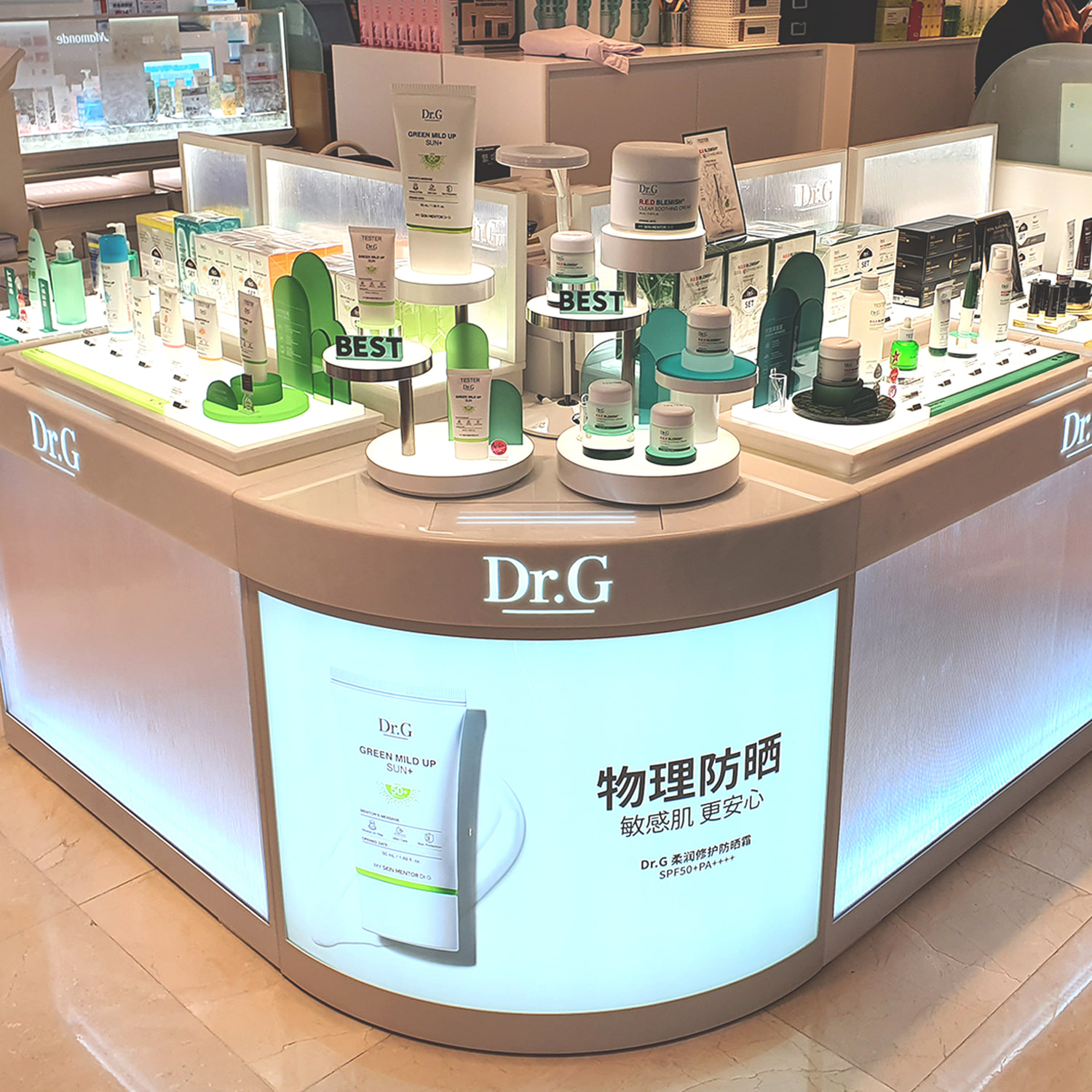 Dr.G-THE SHILLA duty free SEOUL-2020